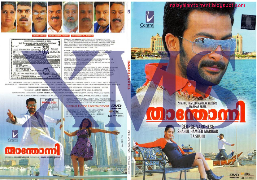 malayalam movies torrent and pc games torrent thanthoni