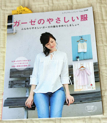 Hazelnuts: Japanese Sewing Book giveaway
