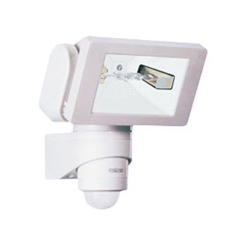 The HS500W PIR Outdoor Light - 500W External Halogen With PIR White