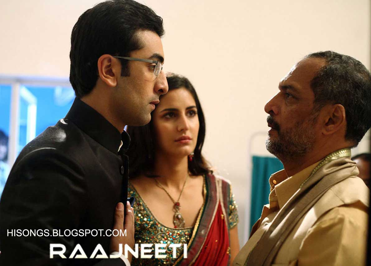 Rajneeti Movies Mp3 Songs Imdb Party Down South