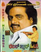 Midida hrudayagalu mp3 songs
