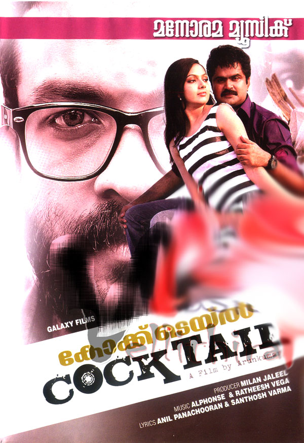 Cocktail movie all songs download mp3