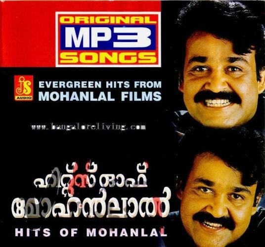 download malayalam songs old