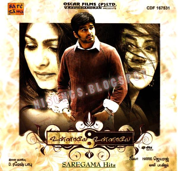 Harris Jayaraj Tamil Hits Songs Zip Download