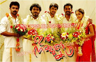Arabi Kadha Malayalam Movie Mp3 Download
