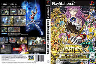 Download - Saint Seiya: Chapter Sanctuary | PS2