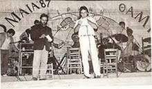 Akos Daskalopoulos 60