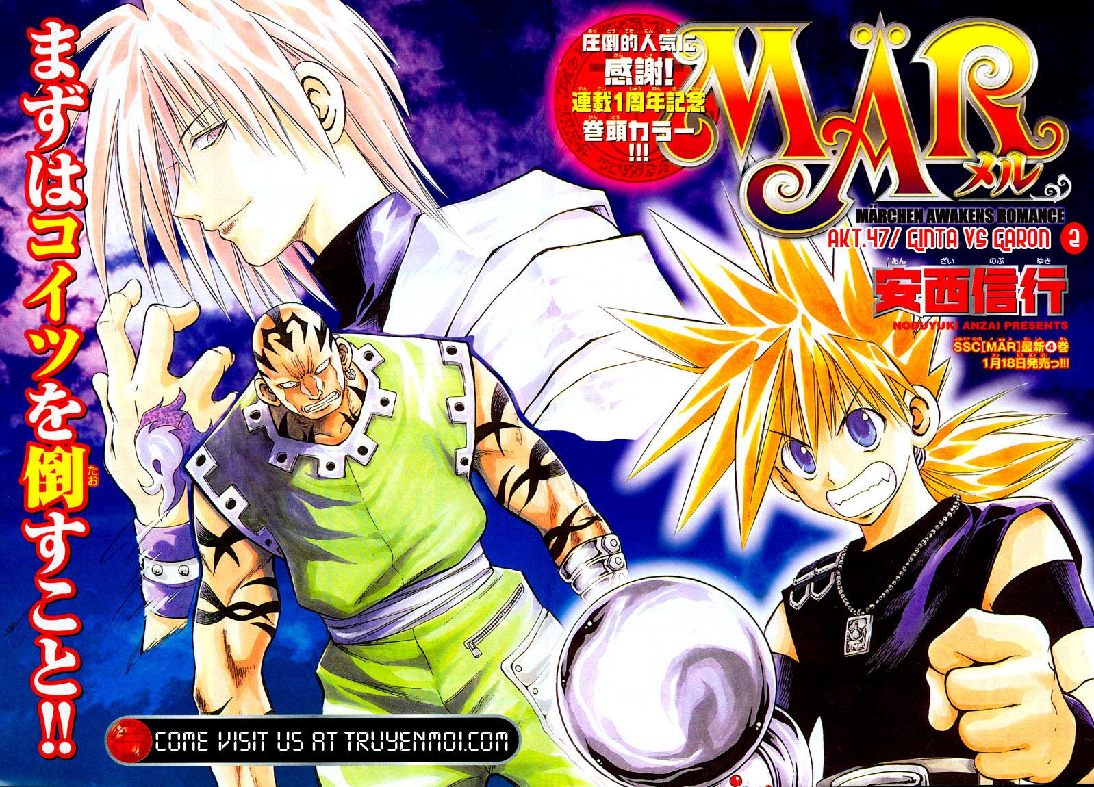 Mar Chapter 47 - Trang 1