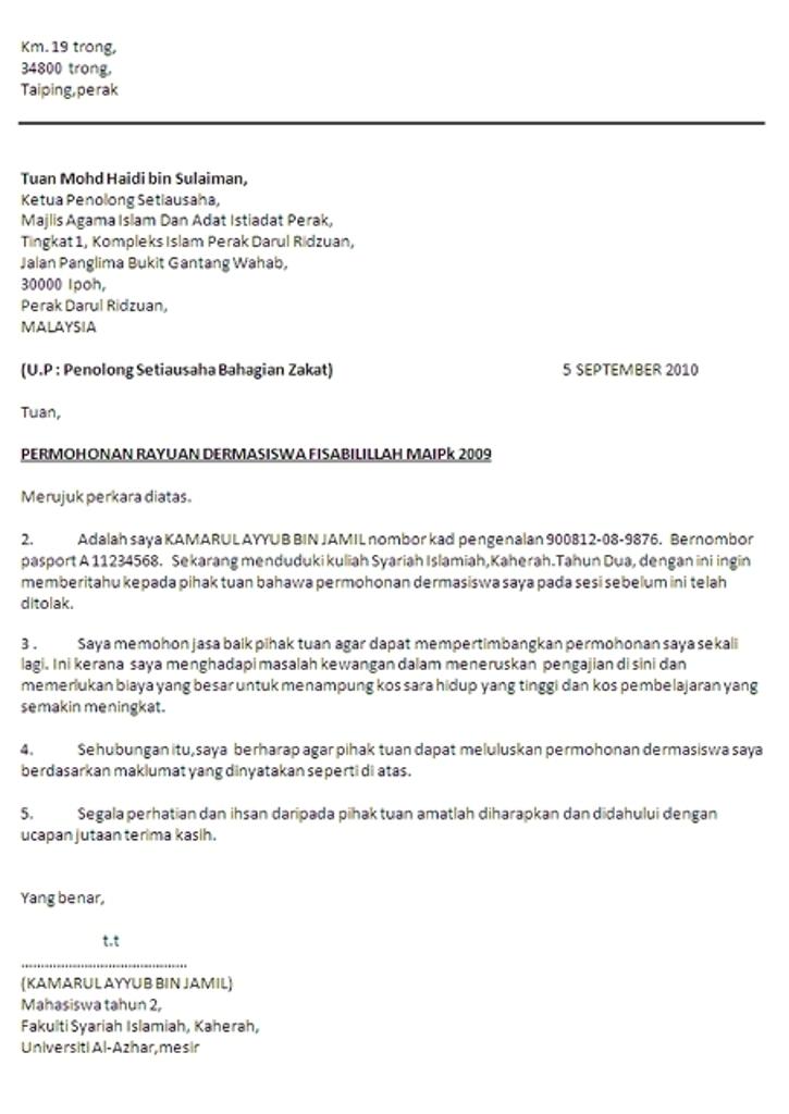 Contoh Surat Rayuan Pembetulan Lhdn Kecemasan P