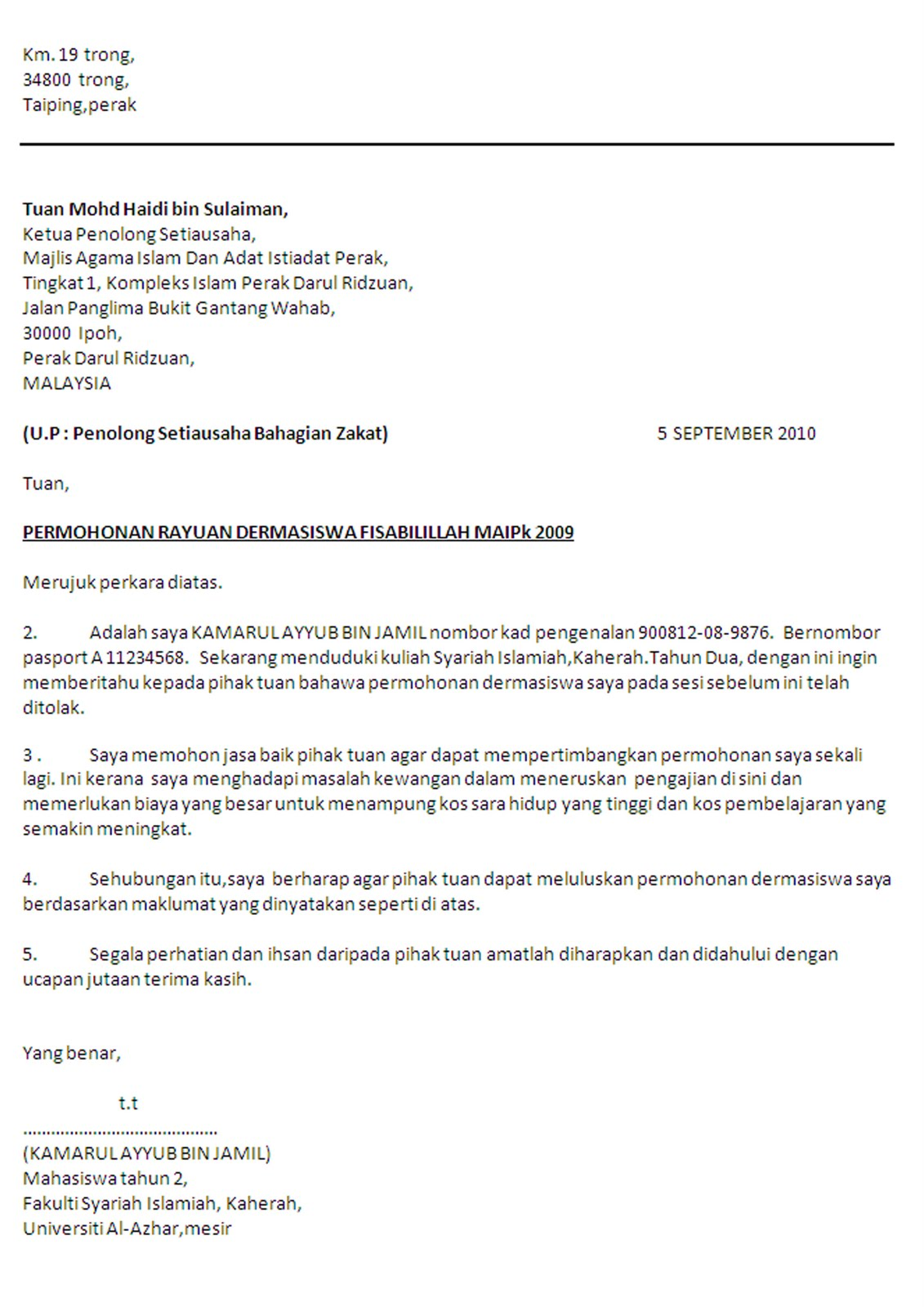 Contoh Surat Rasmi Rayuan Pertukaran Sekolah Anak Urasmi