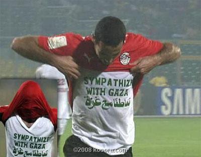 لاعبك المفضل آو ناديك آو منتخبك  - صفحة 19 News_2008_01_koo_abutrekah_ghazza