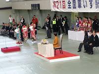 高松宮妃殿下が見守る中・・・
