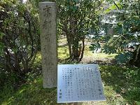 この地に京都町奉行があった