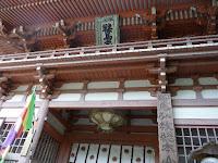 浄城への結界、仁王門
