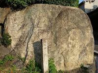 方広寺入り口の巨石で、大仏殿石跡の石碑