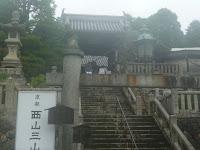 柳谷観音は立願山楊谷寺といって西山浄土宗光明寺に属する