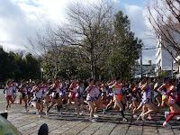 西京極競技場をスタートする47都道府県選手たち