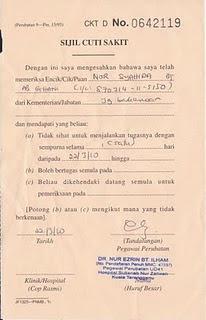 @ 2018 Kesatuan Auegcas SeMalaysia