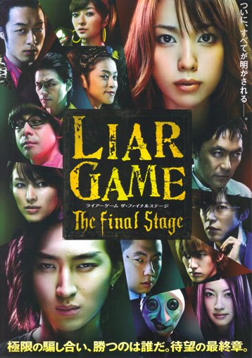Liar Game : The Final Stage 2010 - Liar Game : The Final Stage 2010