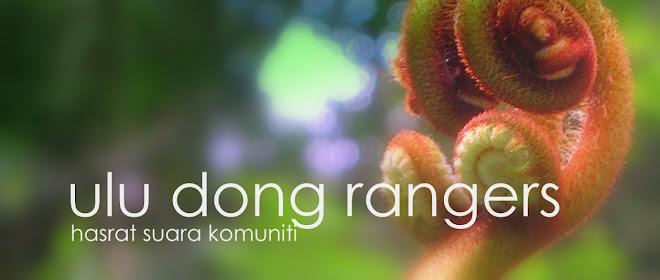 ulu dong rangers
