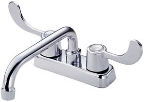 Danze D100353 Melrose Laundry Faucet With Wristblade Handles
