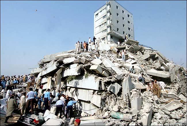 earthquake: January 2011