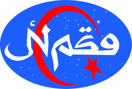 nasa logo redesign - photo #27