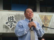 游国文校长在教师节庆典上致词