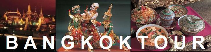BangkokTour