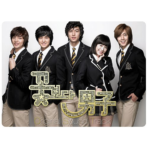 OST 1~ Boys Before Flowers Cover