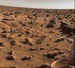 Марс!!!