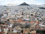 Атина!!!