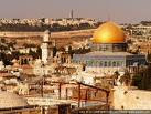 Ерусалим Йерусалим!!!