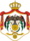 Герб на Йордания!!!