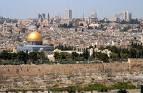 Ерусалим!!!