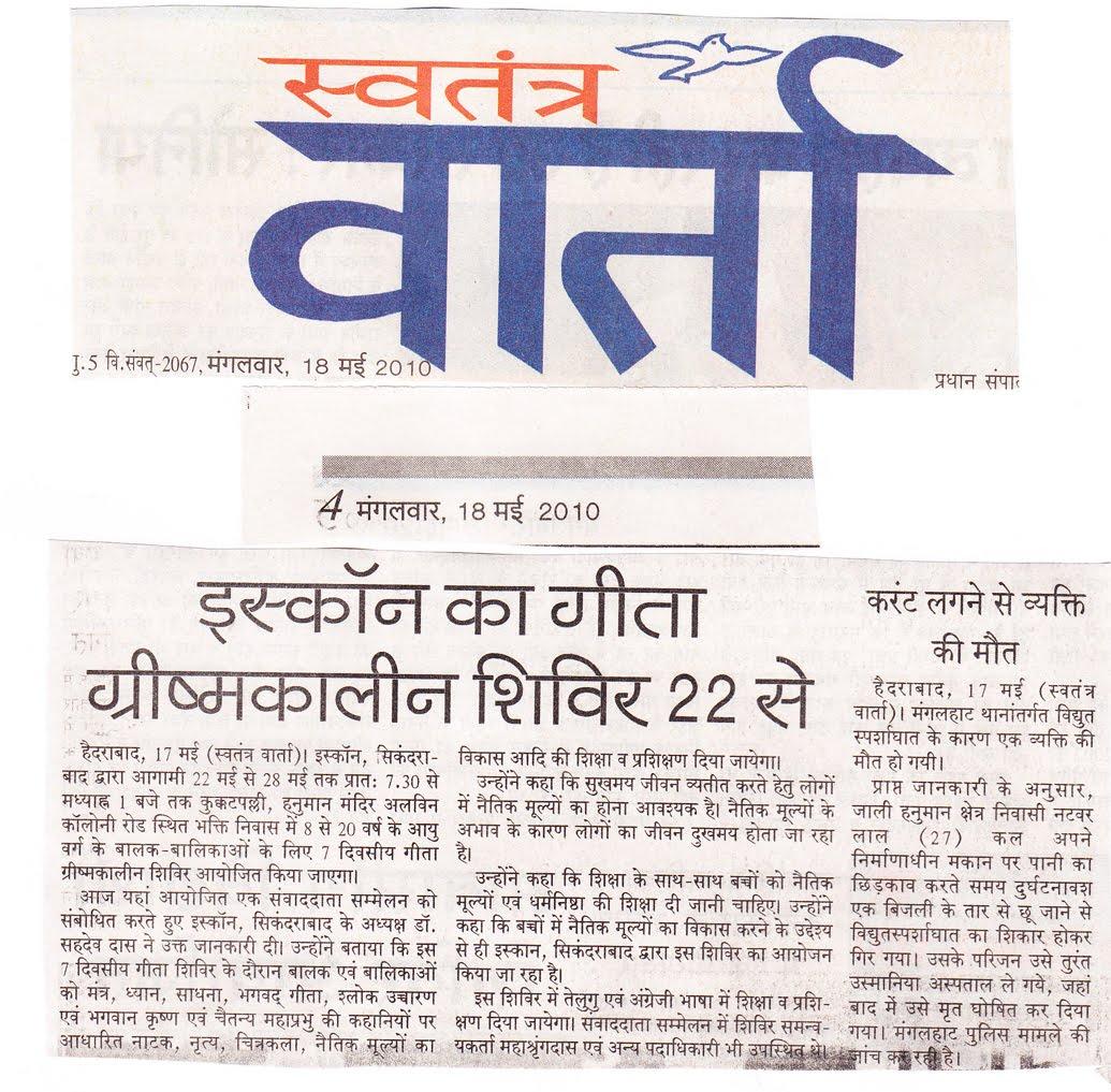 Latest India News Headlines