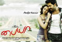 paiyaa tamil mp3,paiyya audio songs