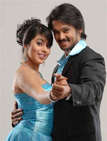Kandha Kottai kollywood mp3 free download