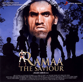 Rama The Saviour Hindi Movie
