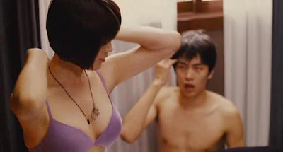 Nude asian movies