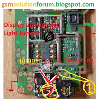 Mobile Soft: nokia 1200 1208 1209 Display keypad Light problem.