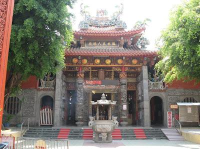 臨水夫人媽廟