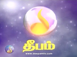 Deepam Tv News, 08-01-2013 , Watch Online Deepam News, Tamil News