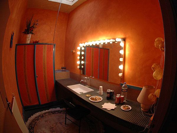 Grains de poemes l 39 effet miroir for Miroir loge de star