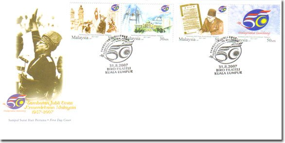 Independence of Malaysia Stamp