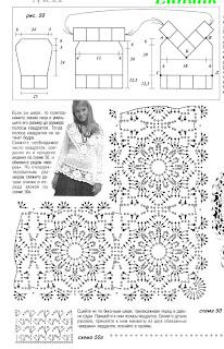 Blusa De Frio Croche