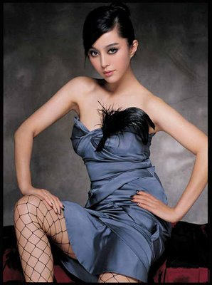 Thumb fan bingbing naked sexy hot leaked boobs pics-2924