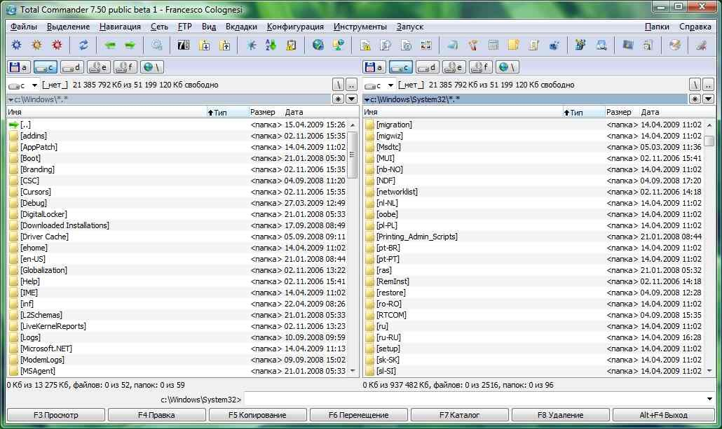 Total commander 7.50 powerpack 0.12 beta litepack 0.10 beta rus nntt org