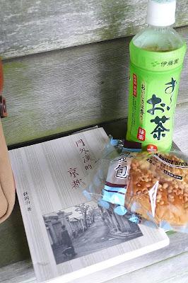 複習一下舒國治的《門外漢的京都》。
