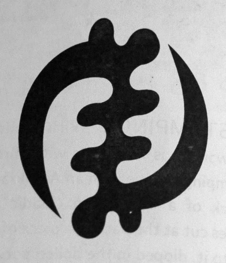 African Symbol for Warrior http://obrunithroughghana.blogspot.com/2010/09/akan-symbols.html